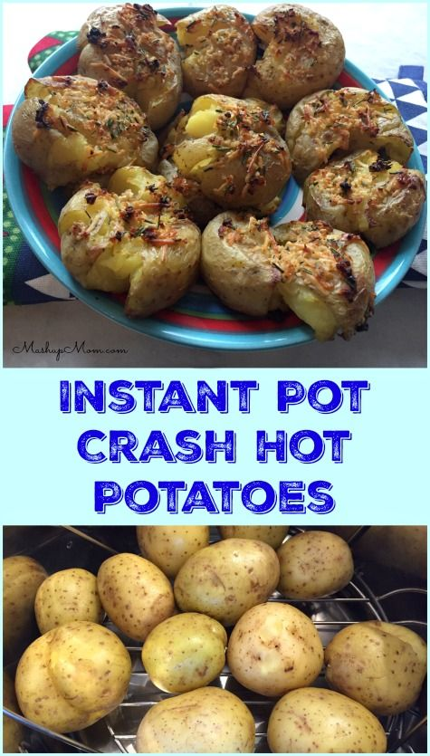 Easy Instant Pot Crash Hot Potatoes are perfectly creamy on the inside, crispy on the outside, and garlicky good! An easy & delicious gluten free electric pressure cooker side dish. http://www.mashupmom.com/instant-pot-crash-hot-potatoes/