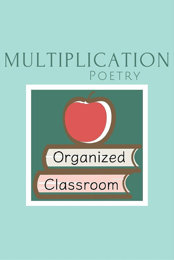 I know in my classroom, it was not just the rote memorization which needed adjustment, but rather the concept of multiplication as a whole. New ideas here! #math #poems