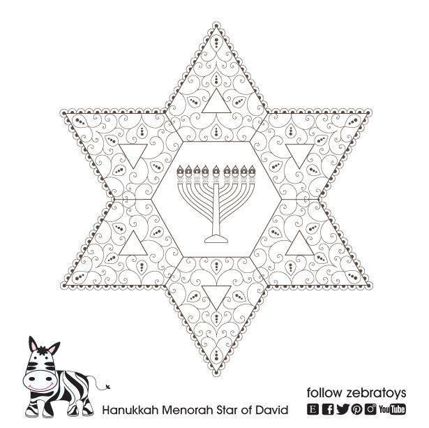 Hanukkah Coloring Book Menorah Dreidel Hebrew Prayer Jewish 5 Designs