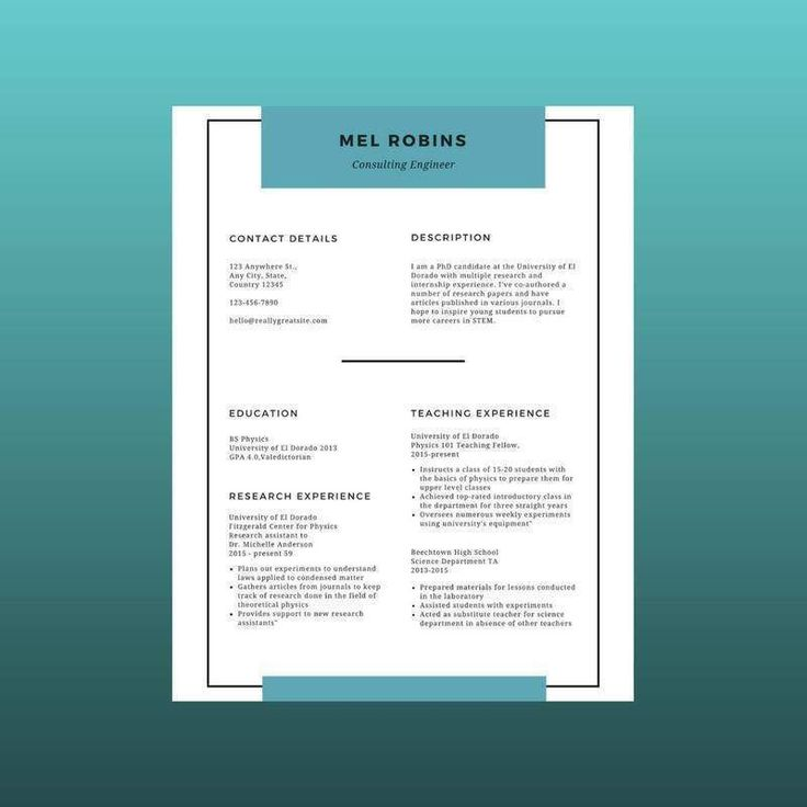 best 25  resume words ideas on pinterest
