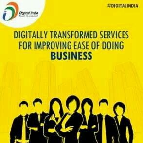 e-BIZ Project will transform the way we do business by providing efficient, convenient, transparent, and integrated IT enabled informational and transactional services to investors, industries and businesses.‪#‎DigitalIndia‬‪#‎Business‬‪#‎MakeInIndia‬e-BIZ परियोजना देश में व्यापार करने के तरीके को और आसान कर देगी।