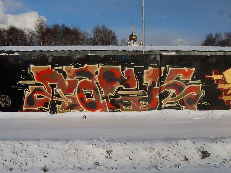 One of. Kemerovo