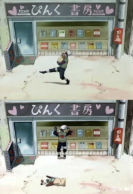 LOL This happened in original Naruto episode 101 when they were trying to see what was under Kakashi's mask