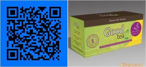 """Пакетированный чай """"Chinese Gold"""""""