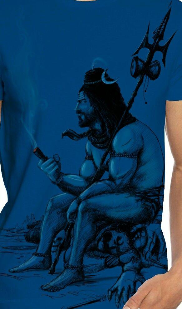 Shiva Smoking Chillum HD Wallpaper   Lord Shiva Wallpapers