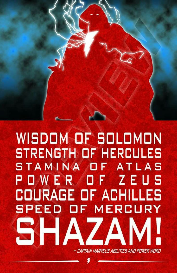 Shazam quote. Billy Baxton. Captain Marvel. Justice League. DC Comics