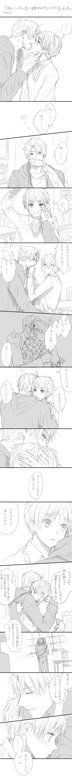 「【腐向け・アルアサ】ログ」/「そらはし」の漫画 [pixiv]