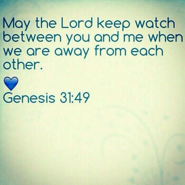 I love Bible verses