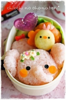 Elephant Bento Love the little chick!  Could mix egg & rice for the color.