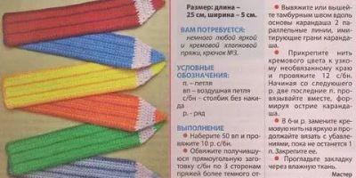 вязаные закладки для книг крючком схемы: 70 тис. зображень знайдено в Яндекс.Зображеннях