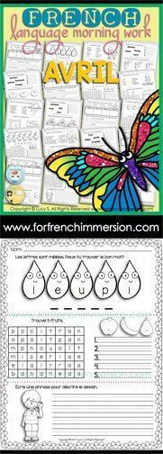 French Language Morning Work - 20 worksheets with exercises in French APRIL - en français AVRIL