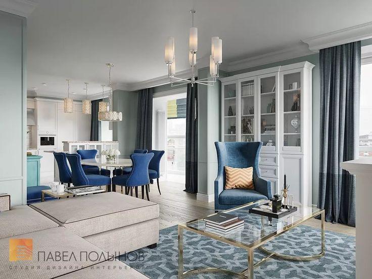 Фото: Дизайн гостиной - Квартира в стиле американской неоклассики, ЖК «Академ-Парк», 107 кв.м.