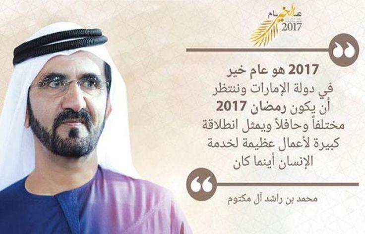 Sheikh Mohammed calls on UAE to intensify humanitarian efforts throughout Ramadan