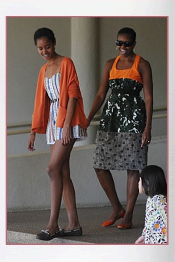 Buy it: Malia Obama's Tribal Stripe Print Romper