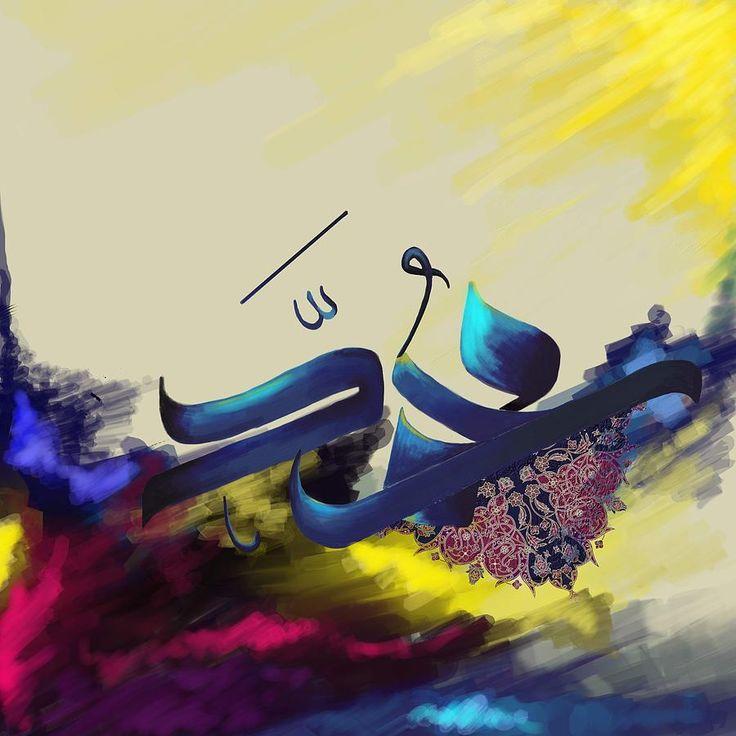 DesertRose///Muhammad Rasul Allah Calligraphy Painting