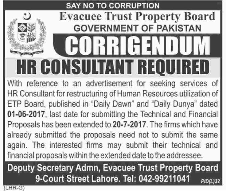 Evacuee Trust Property Board Lahore Jobs     ===== - > -> -> Posted on:  6 July, 2017 Evacuee Trust Property Board Lahore Jobs For HR Consultant. Last Date To Apply: 20-07-2017.   #Advertisements #careers #Dawn News #Employment #Evacuee Trust Property Board Lahore Jobs #Islamabad #Jobs #Karachi #Lahore #Pakistan #paperpk #vacancy