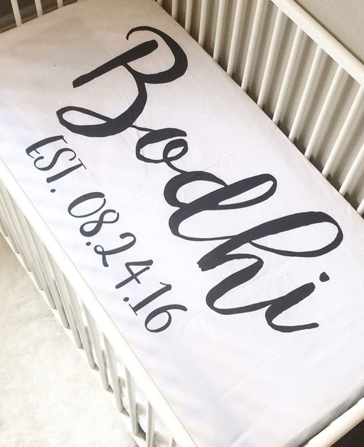 Custom name crib sheets . Best baby gift ever! Pair with Baby bedding, baby blankets for a modern black and white nursery www.dotboxed.com