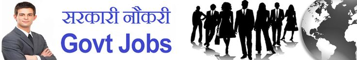 Search Sarkari Naukri 2015 | Find Latest Government Jobs Portal for Army, Universities, Railway, Banks, Teaching, Public Sector, Central / State Govt. Jobs etc. http://searchsarkarinaukri.co.in/