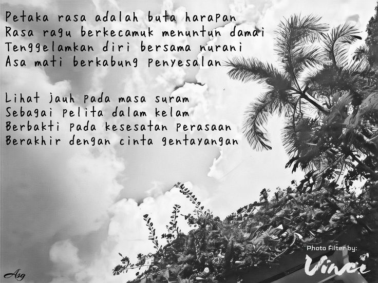 Rawamangun, Puisi Monokrom l Masa, Penasaran -ASG-