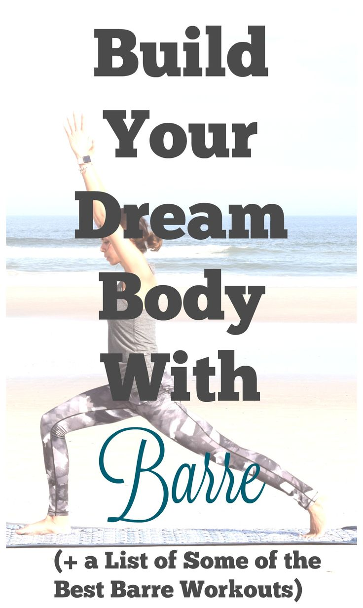 Repin to save these! The Best Barre Workouts For Amazing Results | These are my favorite barre workouts that you can do from home! + they help you to get the toned, lean body you have always dreamed of...these barre workouts are miracle workers! | Pure Barre, Barre3, Physique 57, Suzanne Bowen Barre Amped