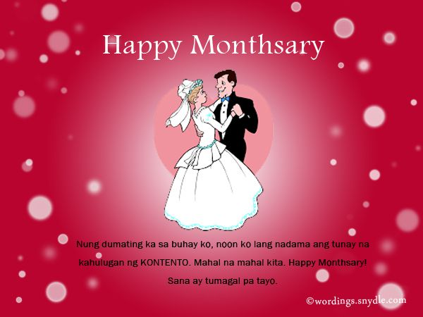 Tagalog Monthsary Messages Wordings And Messages In 2020 Monthsary Message Happy Monthsary Message Tagalog Love Quotes