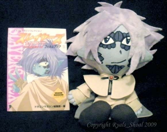 Zelgadiss Plush (Slayers Anime)