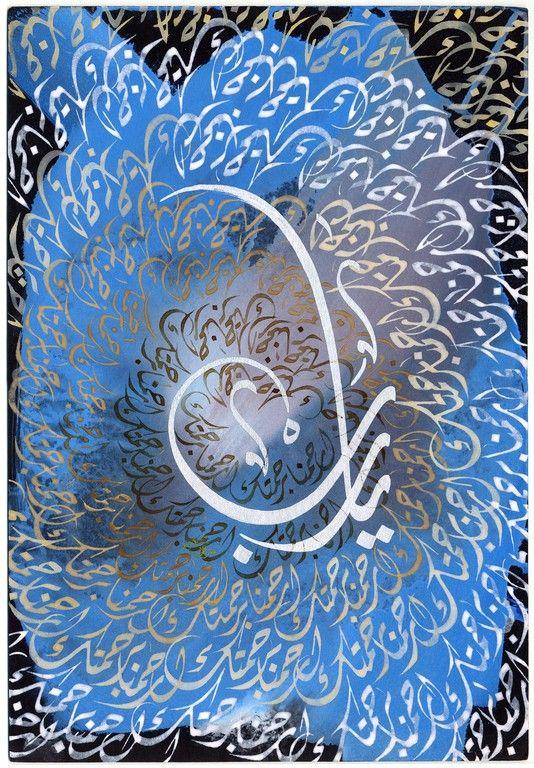DesertRose,;,beautiful blue calligraphy art,;,