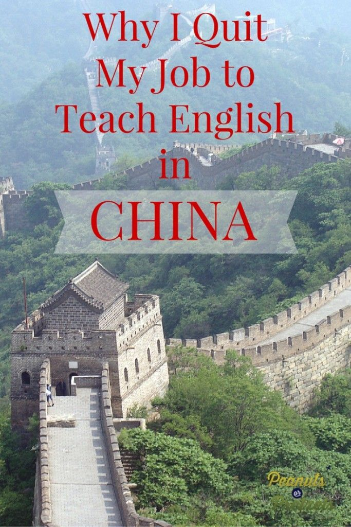 Why We Quit Our Jobs & Gave Up a 6 Figure Income to Teach English in China -
