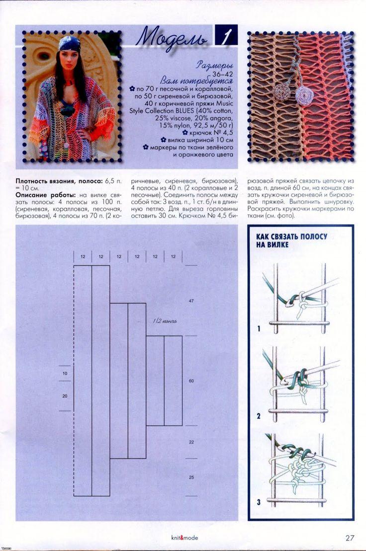 Hairpin Crochet Rainbow Tunica - Crochet Patterns