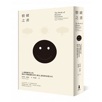 書名:情緒之書:156種情緒考古學,探索人類情感的本質、歷史、演化與表現方式,原文名稱:The Book of Human Emotions,語言:繁體中文,ISBN:9789863592310,頁數:480,出版社:木馬文化,作者:蒂芬妮.史密斯,譯者:林金源,出版日期:2016/03/30,類別:社會科學