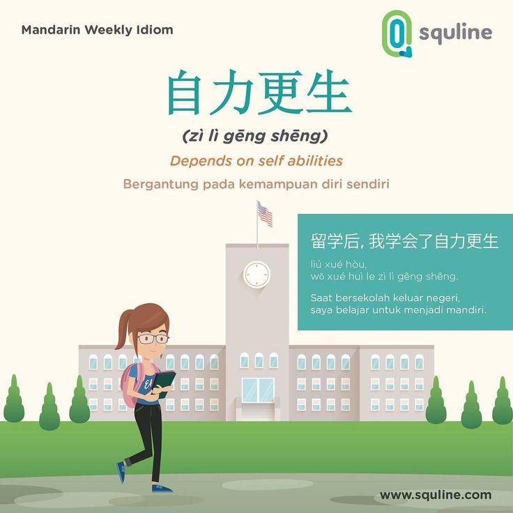 ✏️ Mandarin weekly Idiom! ✏️  自力更生  Zì lì gēng shēng 👍🏻  Depends on self abilities 💪🏻  Bergantung pada kemampuan diri sendiri 👏🏼  Yuk kursus onine bahasa Mandarin dengan pengajar native yang mengajar langsung dari Beijing. Kamu cuma membutuhkan 💻 laptop/pc/tablet, koneksi internet, dan headset untuk bisa selangkah lebih maju dalam lancar berbahasa Mandarin. Daftar di Squline.com untuk mendapatkan kelas pertama GRATIS! 🎈🎈 #squline #knowmore #learnmore #itsgoodtoknow #learnjapanese…