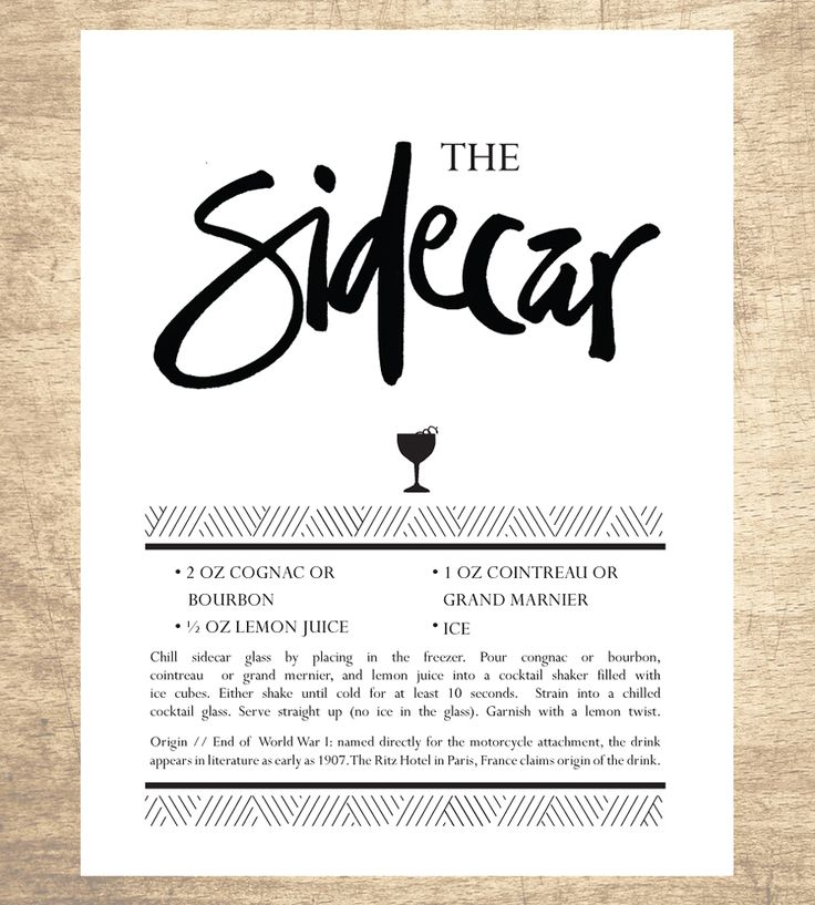 Sidecar Cocktail Recipe Art