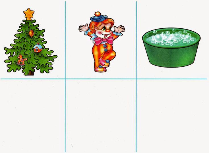 Игра-1.jpg 1600×1173 пикс