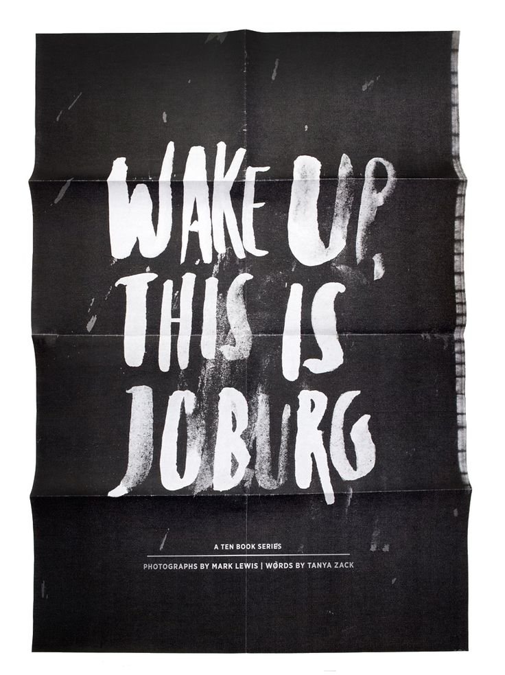 Wake up, this is Joburg – words by Tanya Zack | photographs by Mark Lewis - Fourthwall Books