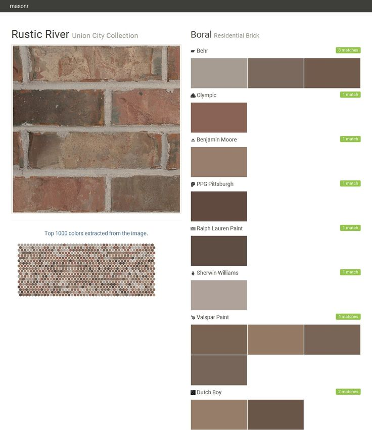 Rustic river union city collection residential brick boral olympic behr benjamin moore - Breathable exterior masonry paint collection ...