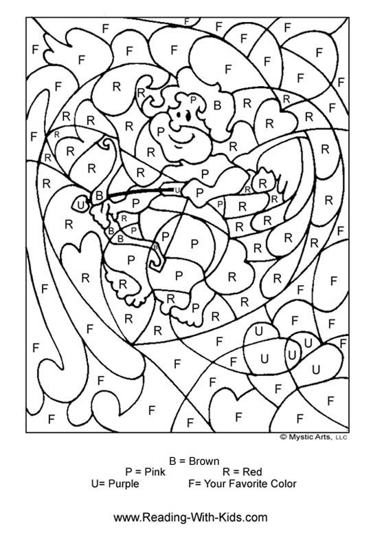 valentine coloring pages for kids to parents | 20 best paint by number printables images on Pinterest ...