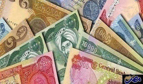 تعرف على سعر الجنيه المصري مقابل الدينار العراقي الخميس Central Bank Egypt Today Dollar