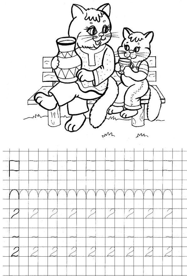 Раскраска для детей МОЛОКО. Мультик - Раскраска. Учим цвета II ... | 883x597