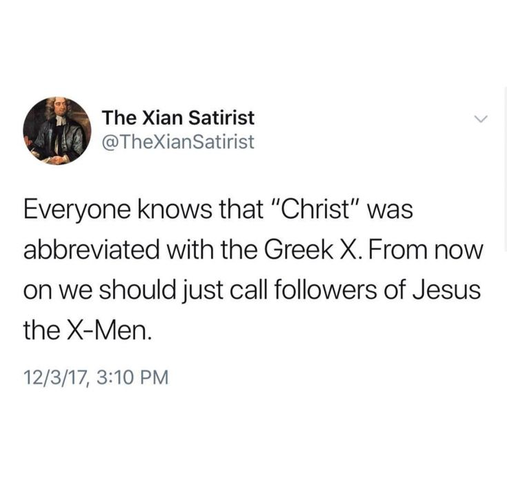 15 Hilarious Christian Memes on the Internet This Week | Project Inspired