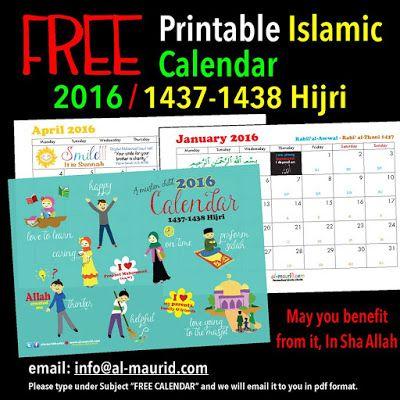 Islamic Calendar 2016/1437-1438 {Free Printable}
