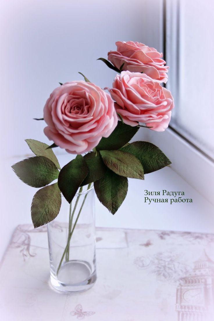 Зиля Радуга: Мои персиковые розы из фома