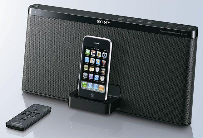 Sounds surprisingly impressive - Sony X50iP