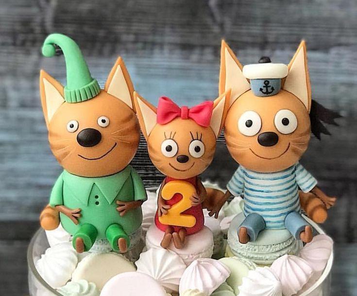 Три кота мастичные картинки, открытке добрым утром