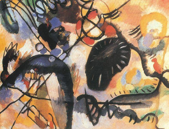 Macchia nera I - 1912 - Kandinsky Vassili - Opere d'Arte su Tela - Listino prodotti - Digitalpix - Canvas - Art - Artist - Painting