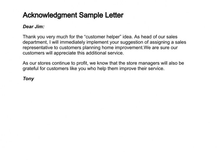 Acknowledgement Certificate Templates Birth Certificate Free - acknowledgement certificate templates