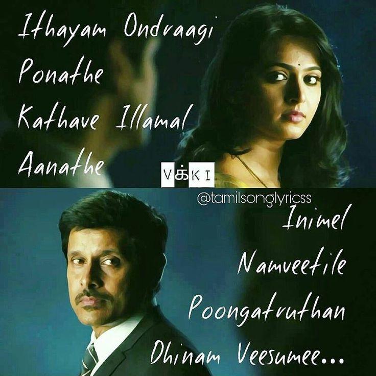 723 Best Tamil Song's Lyrics Images On Pinterest
