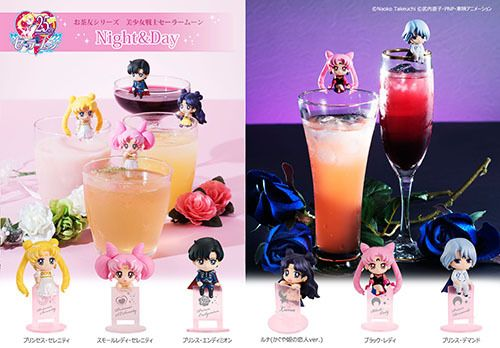 Ochatomo Series Pretty Guardian (Bishojo Senshi) Sailor Moon Night&Day Box figures http://www.cdjapan.co.jp/aff/click.cgi/PytJTGW7Lok/586/A505690/product%2FNEOGDS-241184