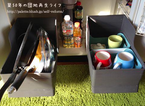 シンク下収納をすこし改善。 http://palette.blush.jp/self-reform/2013/11/post-94.html