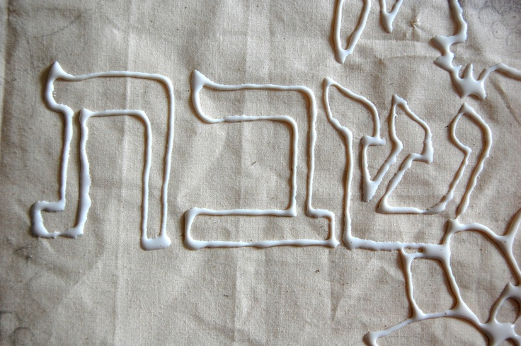 Jewish crafts and lots of other ideas