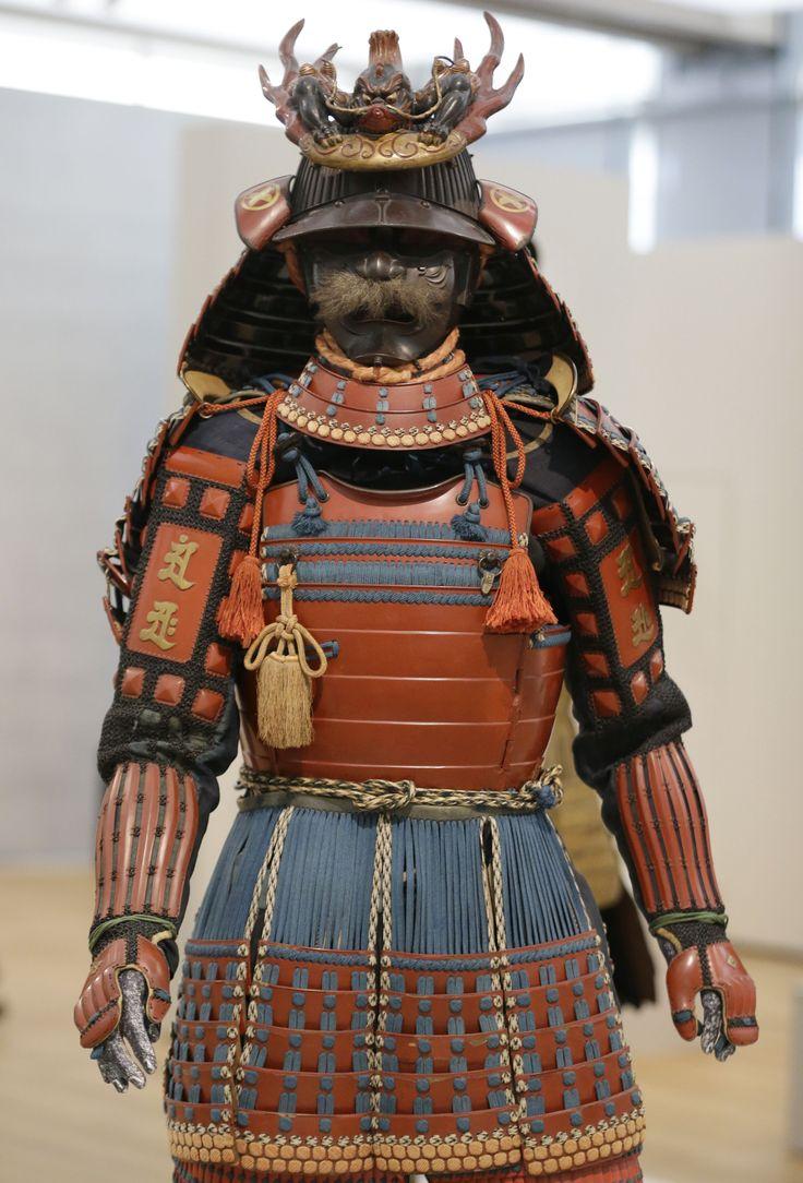 Bildresultat för samurai gear